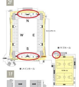 スカイホール豊田2階トイレ